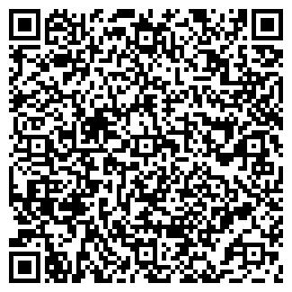 QR-код с контактной информацией организации СПК ИМ. ДЗЕРЖИНСКОГО