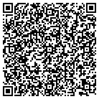 QR-код с контактной информацией организации ЦИФРОВОЙ ФОТОЭКСПРЕСС