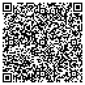 QR-код с контактной информацией организации № 120 АПТЕКА