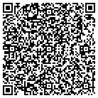 QR-код с контактной информацией организации БЕЛАШ А. В.
