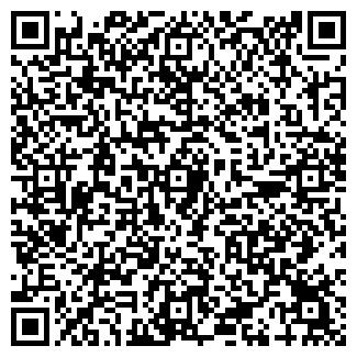 QR-код с контактной информацией организации ШПАГАТ, ОАО