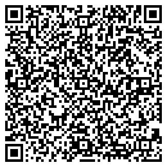 QR-код с контактной информацией организации ЭПАТАЖ
