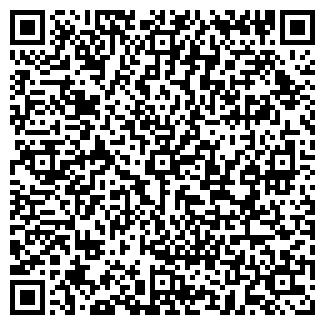 QR-код с контактной информацией организации КЛИНЧАНКА, ОАО