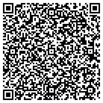 QR-код с контактной информацией организации УЧРЕЖДЕНИЕ ОБ-21/6