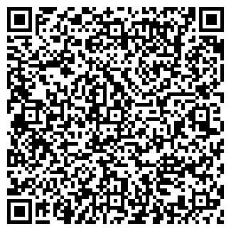 QR-код с контактной информацией организации ФИРМА ГРАНИТ