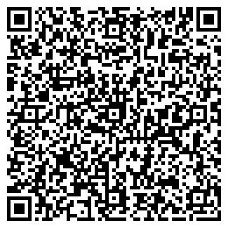 QR-код с контактной информацией организации ПМК № 32