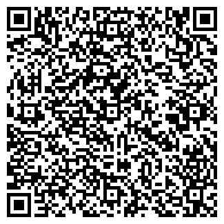 QR-код с контактной информацией организации РЕЧНОЕ