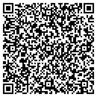QR-код с контактной информацией организации ЛАНТАНА, ЗАО