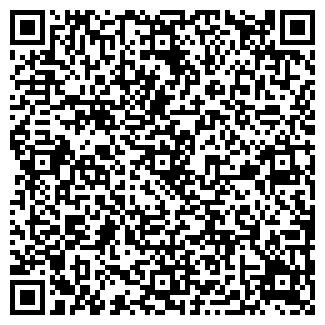 QR-код с контактной информацией организации МЕЖЕВОЕ