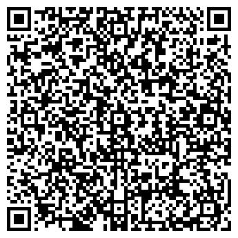QR-код с контактной информацией организации КЛИНЦОВСКАЯ ПМК № 3