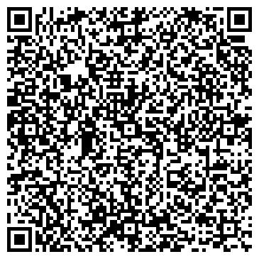 QR-код с контактной информацией организации КЛИНЦОВСКАЯ ДЕТСКАЯ БОЛЬНИЦА