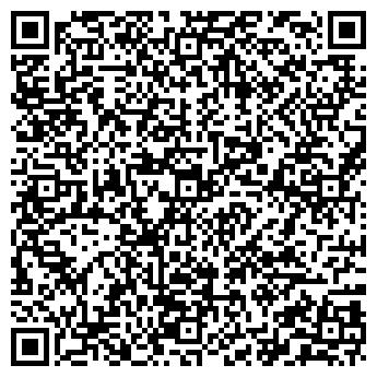 QR-код с контактной информацией организации КЛИНЦОВСКИЙ ОПЫТНЫЙ ЛЕСХОЗ