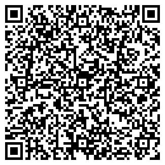 QR-код с контактной информацией организации КЛИНЦОВСКАЯ