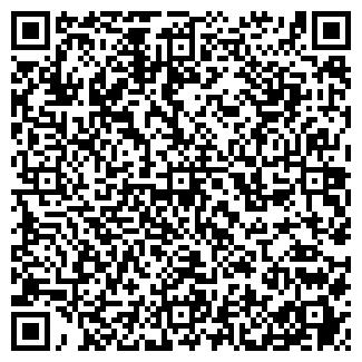 QR-код с контактной информацией организации ВАМИАН ТПК, ООО