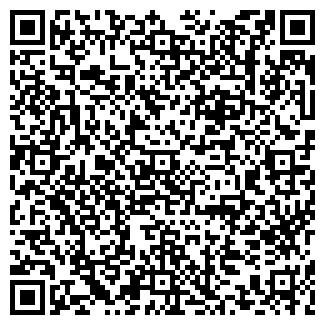 QR-код с контактной информацией организации № 134 ФИЛИАЛ
