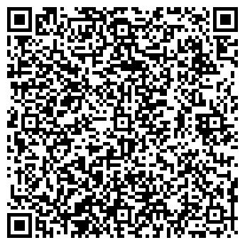 QR-код с контактной информацией организации БЕЛЯЙ В. В.