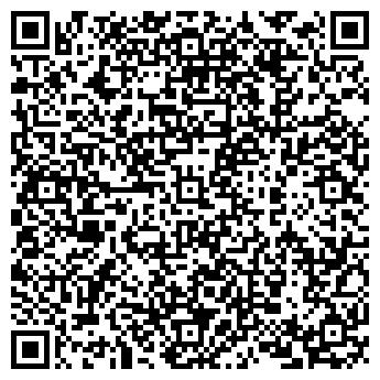 QR-код с контактной информацией организации ВАСИЛЕНКО В. И.