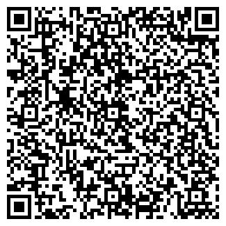 QR-код с контактной информацией организации КОМБИ ПКФ, ООО