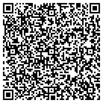 QR-код с контактной информацией организации ВЕНТА-СТРОЙ