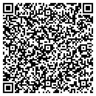 QR-код с контактной информацией организации ООО МОНОЛИТСТРОЙ