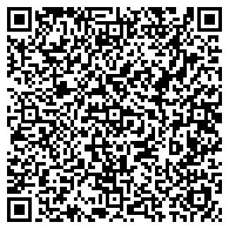 QR-код с контактной информацией организации АВТОКОМПЛЕКС