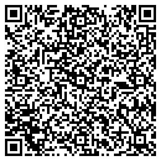 QR-код с контактной информацией организации ЛИНИЯ