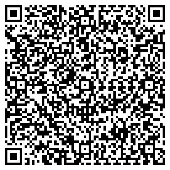 QR-код с контактной информацией организации ПЕГАС-ПРОИЗВОДСТВО