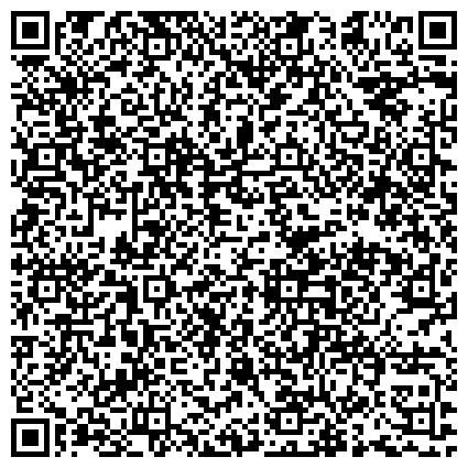"""QR-код с контактной информацией организации """"Психиатрическая клиническая больница № 1 им. Н.А. Алексеева ДЗМ"""", ГБУЗ"""