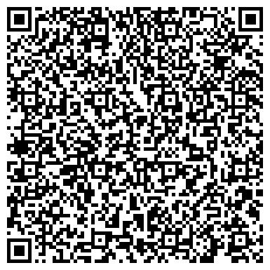QR-код с контактной информацией организации ЖИЛЭКС УНИТАРНОЕ ПРЕДПРИЯТИЕ ЖИЛИЩНО-КОММУНАЛЬНОГО ХОЗЯЙСТВА