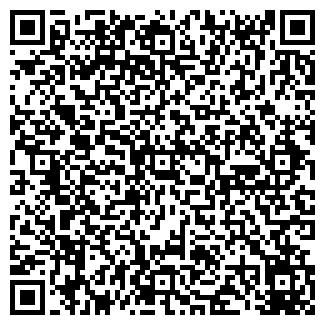 QR-код с контактной информацией организации ЭСТЭ