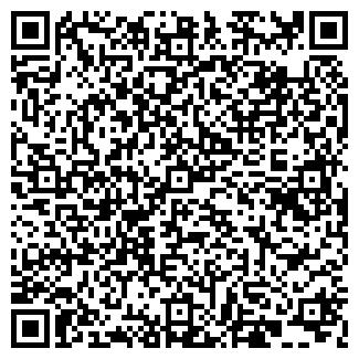 QR-код с контактной информацией организации ВАРТ