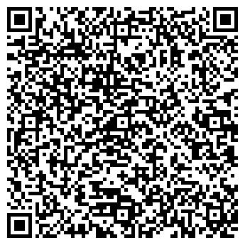 QR-код с контактной информацией организации ПОСЫЛТОРГ-КОВРОВ