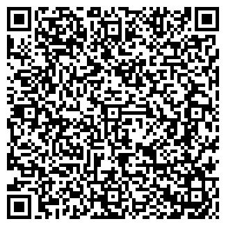 QR-код с контактной информацией организации АСКОНА ТД