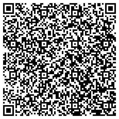 QR-код с контактной информацией организации ГЛОБАЛИНК ТОО Г.УСТЬ-КАМЕНОГОРСК, ИЙ ФИЛИАЛ