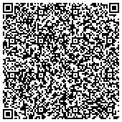 QR-код с контактной информацией организации ОТДЕЛ ПРОФИЛАКТИЧЕСКОЙ ДЕЗИНФЕКЦИИ ПРИ КОВРОВСКОЙ САНЭПИДЕМИОЛОГИЧЕСКОЙ СТАНЦИИ