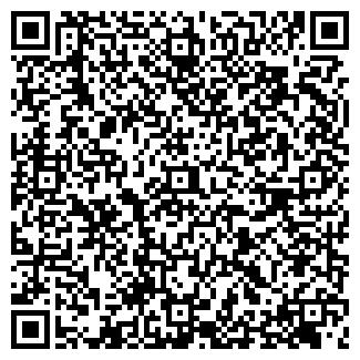 QR-код с контактной информацией организации АРМАТУРА