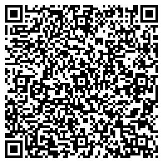QR-код с контактной информацией организации БОКС