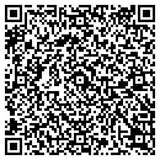 QR-код с контактной информацией организации ЛИБЕРЕЦ