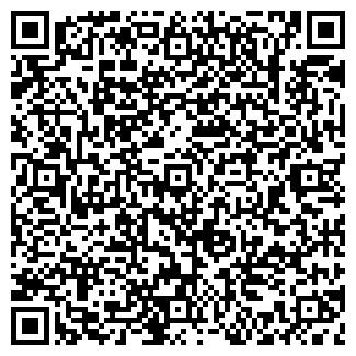 QR-код с контактной информацией организации МАГАЗИН № 79