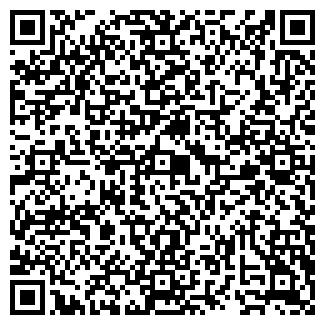 QR-код с контактной информацией организации ТЕРМАЛЬ