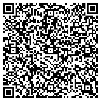 QR-код с контактной информацией организации ВСПОЛЬЕ