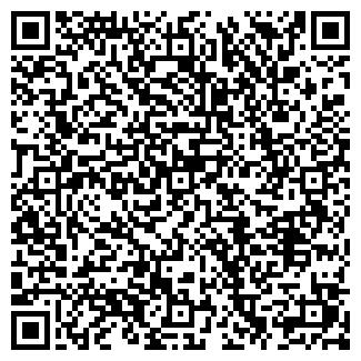 QR-код с контактной информацией организации № 3 ПОЛИКЛИНИКА