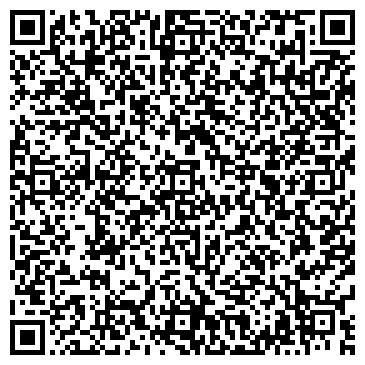 QR-код с контактной информацией организации ДЕТСКИЕ ТОВАРЫ МАГАЗИН № 20