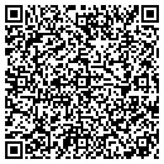 QR-код с контактной информацией организации ДРУЖБА МТП
