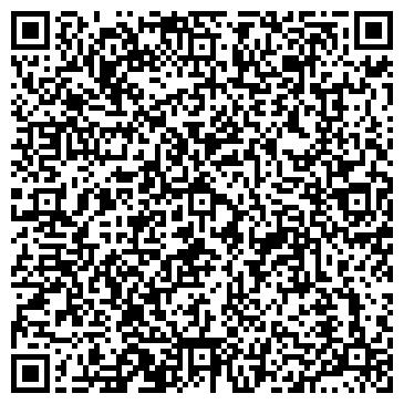 QR-код с контактной информацией организации ДРУЖБА МУНИЦИПАЛЬНОЕ ТОРГОВОЕ ПРЕДПРИЯТИЕ