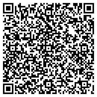 QR-код с контактной информацией организации ЭЛВЕЙС