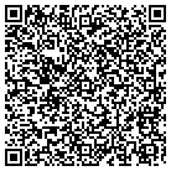 QR-код с контактной информацией организации МЕТАЛЛ-МАРКЕТ, ООО
