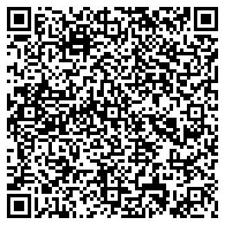 QR-код с контактной информацией организации ТЕКСТИЛЬЩИК, ТОО