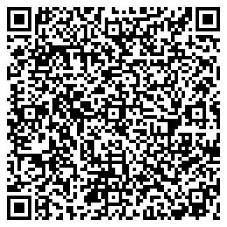 QR-код с контактной информацией организации КОМОЛ, ОАО