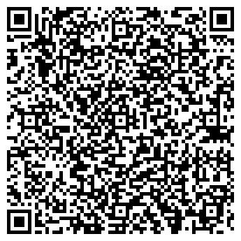 QR-код с контактной информацией организации ИНТЕРБИЗНЕС-СЕРВИС